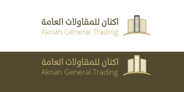 Arabic logo design 10