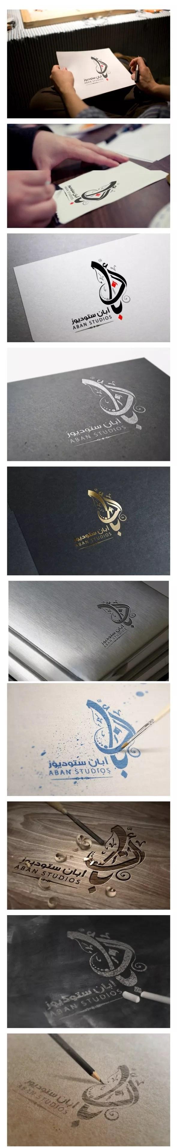 Aban Studios  Arabic Typography