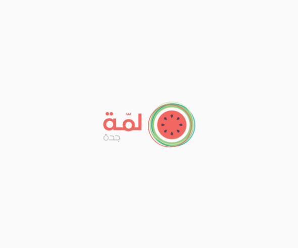 Arabic Logo design4