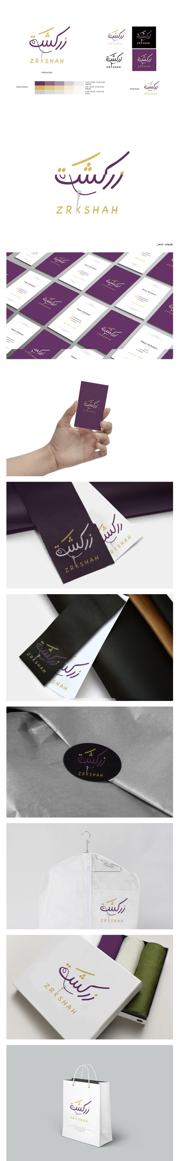 Zrkshah Identity on Behance