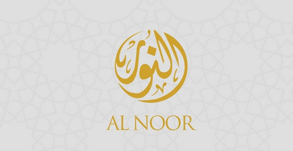 Arabic Logo design 12