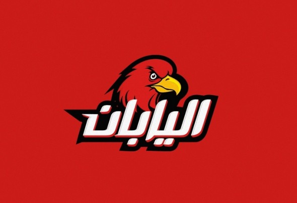 Arabic Logo design 14