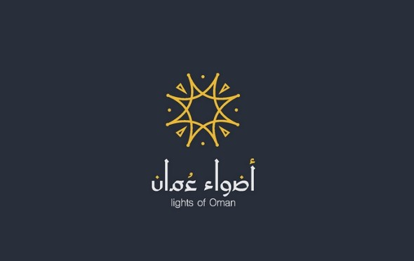 Arabic Logo design 4