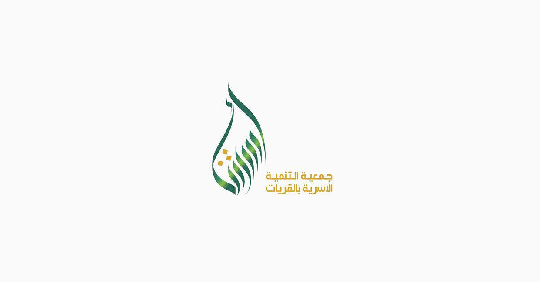 Arab Calligraphy logo 2016