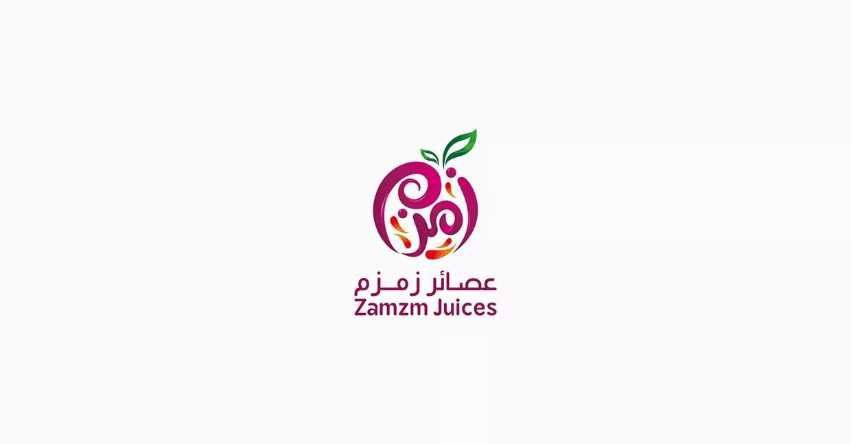 Arabic Food logo designs