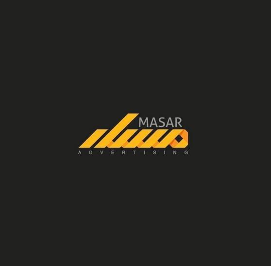 Arabic Logo design 10 2016