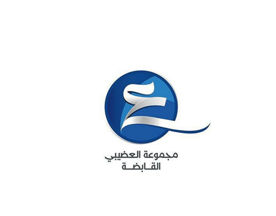 Arabic Logo design 4 2016