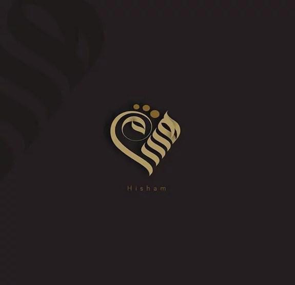 Arabic Logo design 7 2016