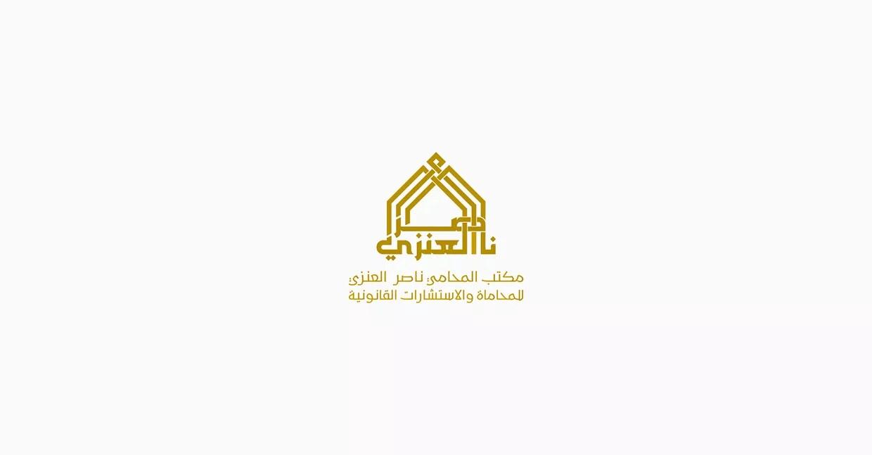 Arabic college logo