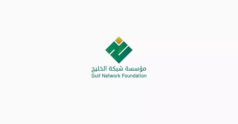 Arabic corporate logo design