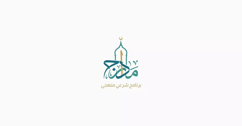 Arabic institute logo design