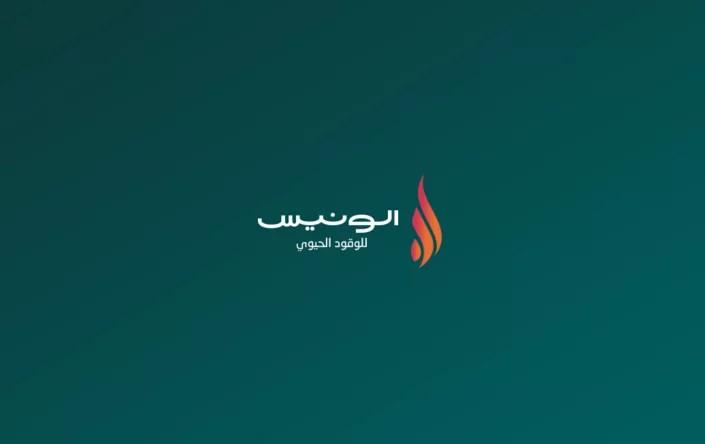 arabic logo 2016