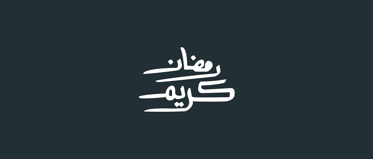 Ramadan Kareem Greeting Arabic Calligraphy Logo Design handwritten