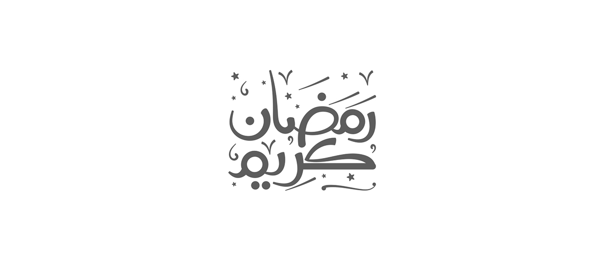 Ramadan Kareem Greeting Arabic Calligraphy Logo Design simple starts