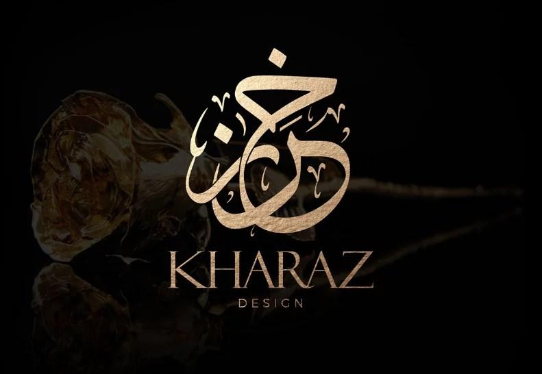 islamic Arabic Calligraphy Logo Design Example 2