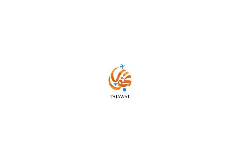 islamic-Arabic-Calligraphy-logo-design-example-16