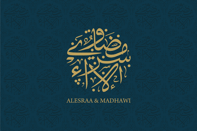 islamic-Arabic-Calligraphy-logo-design-example-29