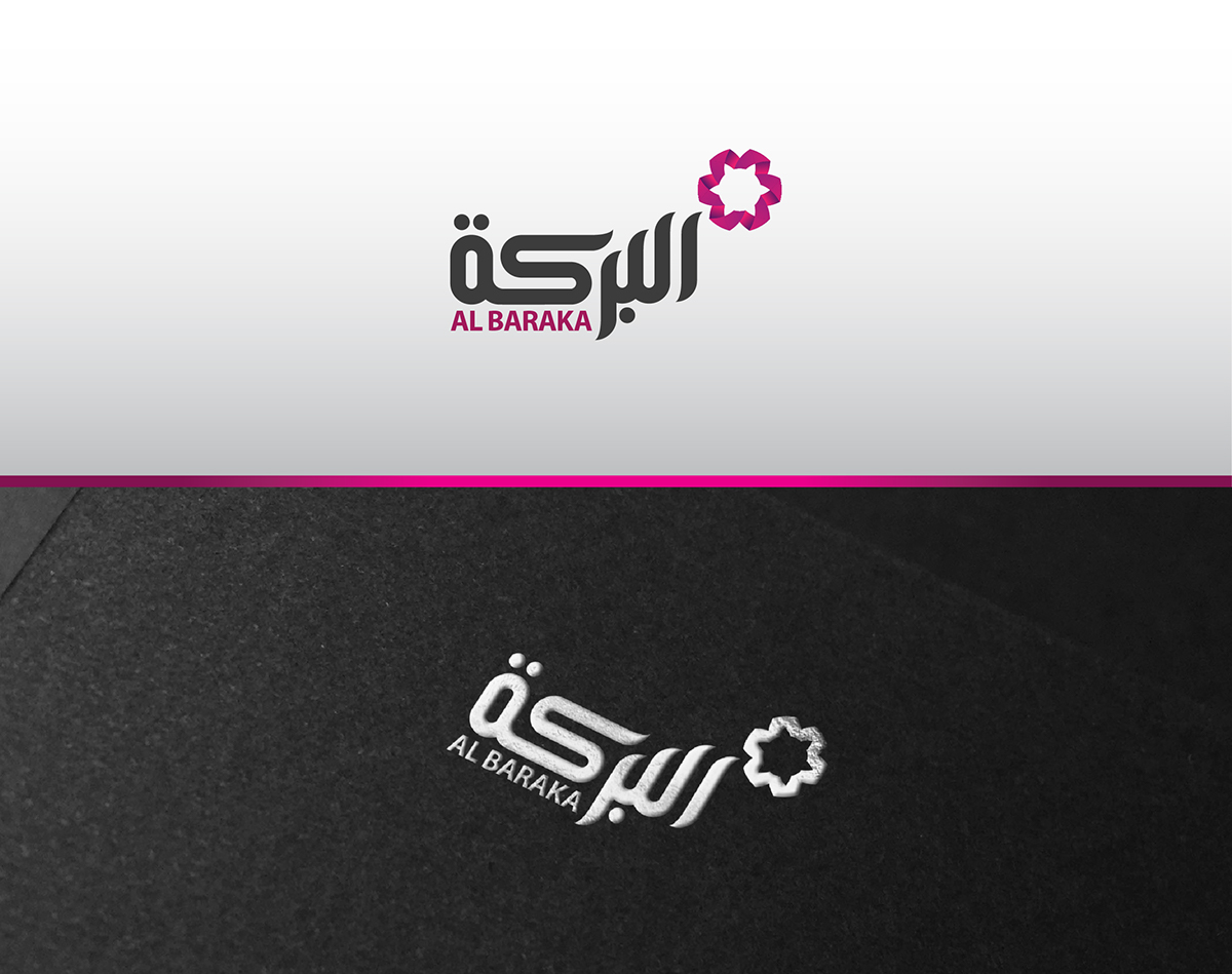 arabic-logo-qattar