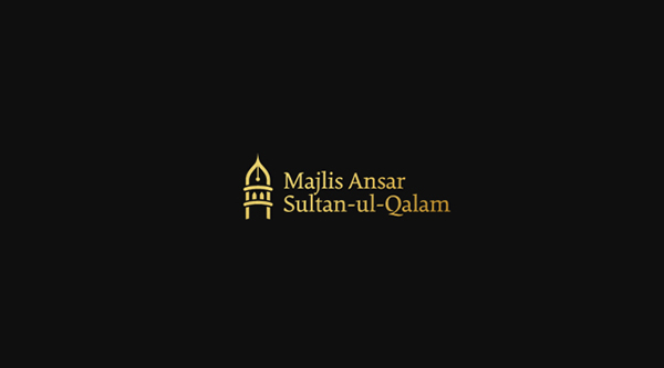 icon based logo for masjid