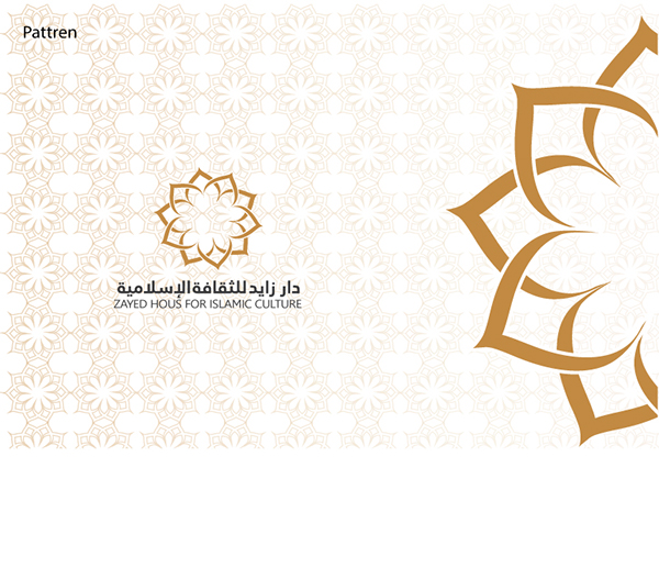 Mosque arabic logo and pattern design