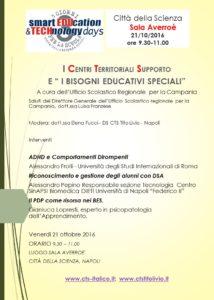 Convegno Venerdi 21 Ottobre 2016 sara Averroè Citta della Scienza Napoli