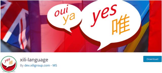 لغة xili