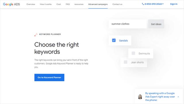 مخطط الكلمات الرئيسية من Google