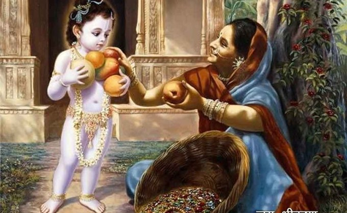 Krishna Buying Fruits with handful of grains - Top 10 Lord Krishna Images