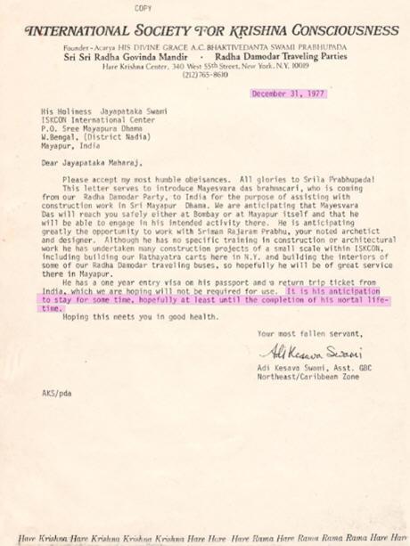 Adi Keshava Swami's Letter