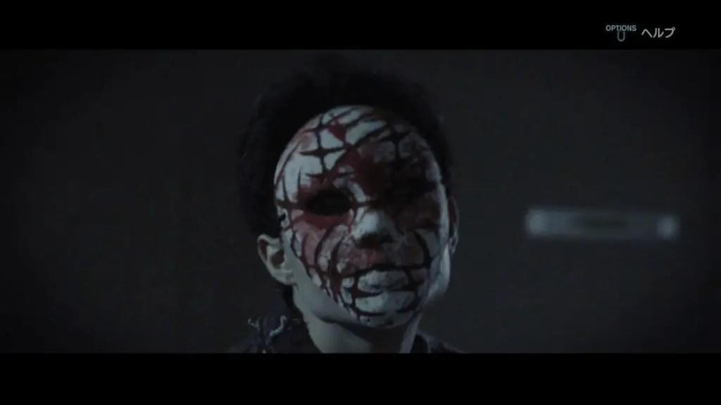 Closed Nightmare Trailer