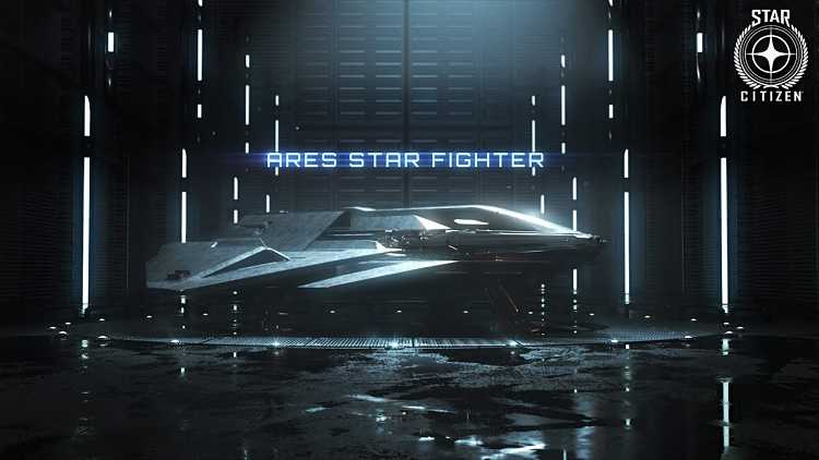 Star Citizen Ares