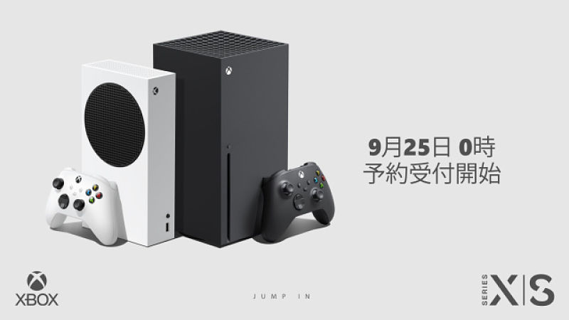 Xbox Series S gets a price cut in Japan