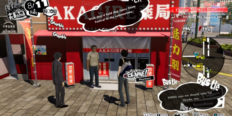 How to get the meal tickets in Persona 5 Strikers