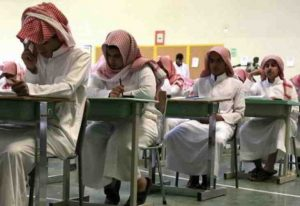 SaudiStudentsStory-550x378