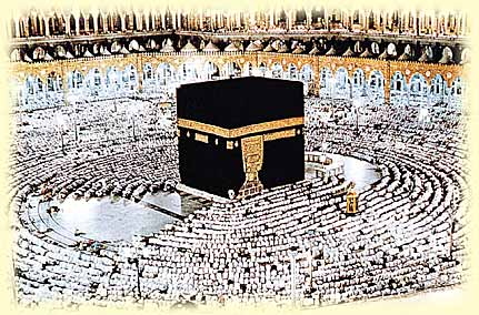 Pilgrims praying at the Haram mosque in Makkah