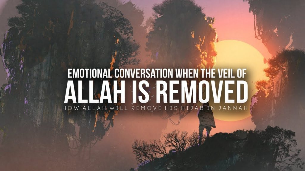 WHEN ALLAH (SWT) SHOW HIS FACE (EMOTIONAL CONVERSATION)