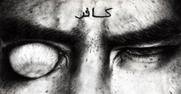 Dajjal : Who is the Dajjal?