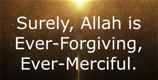 Al-Maidah -5 Al Quran