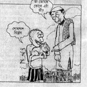 The cartoon by Arifur Rehman which drew widespread protests in Bangladesh