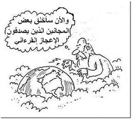 quran-arabic-poetry4