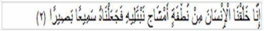 quran-arabic-poetry6