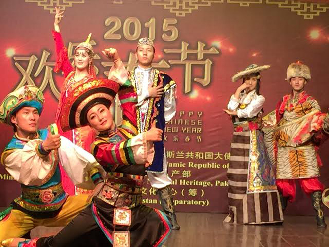 Chinese artists performing at Cultural Festival in Islamabad