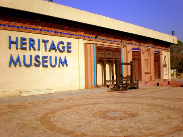 Heritage Museum, Islamabad