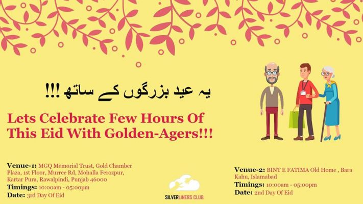 Spend this Eid with elderly at old homes