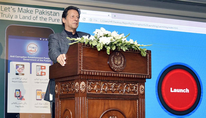 PM Imran Khan launches app to fight corruption