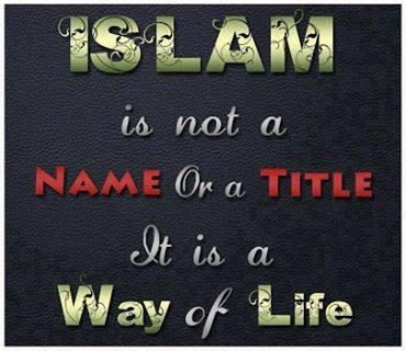 ইসলামের খারাপ দিক আছে!!!?