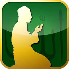তাশাহহুদ এর বাংলা উচ্চারণ, অর্থ, ইতিহাস ও গুরুত্ব।