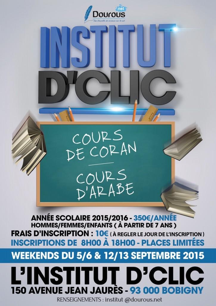 Ne Ratez Pas Les Inscriptions Linstitut DClic
