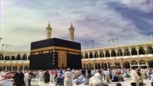 The Ka`bah in Makkah