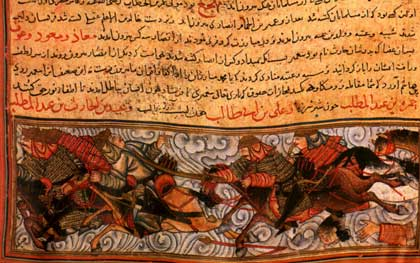 Sura 8:11-18, with a depiction of the Battle of Badr